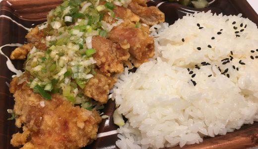 【レビュー】店内仕込み 油淋鶏弁当(オリジン弁当)