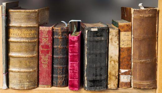 自己啓発本を読み漁って気がついた5つのこと【おすすめ本まとめ】