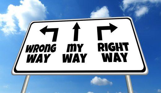 いつまで親の期待や意見、世間体を気にするんですか?人生の選択肢を減らさない生き方とは