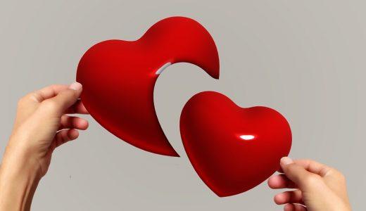 僕が恋愛で失敗続きなのは「3つの勝手」と「恋愛依存症」が原因だった話